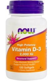 NOW Vitamin D3 2000 IU 120 гелькапсул